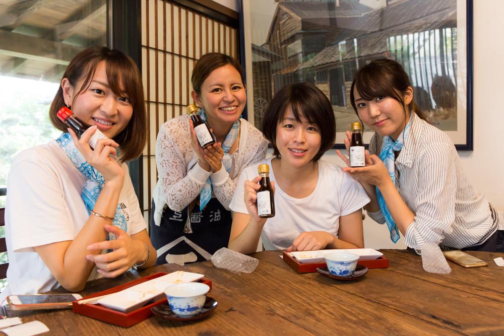 shoyu_2.jpg