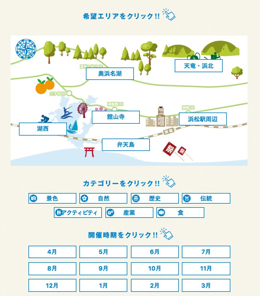 ちょい旅_5.jpg