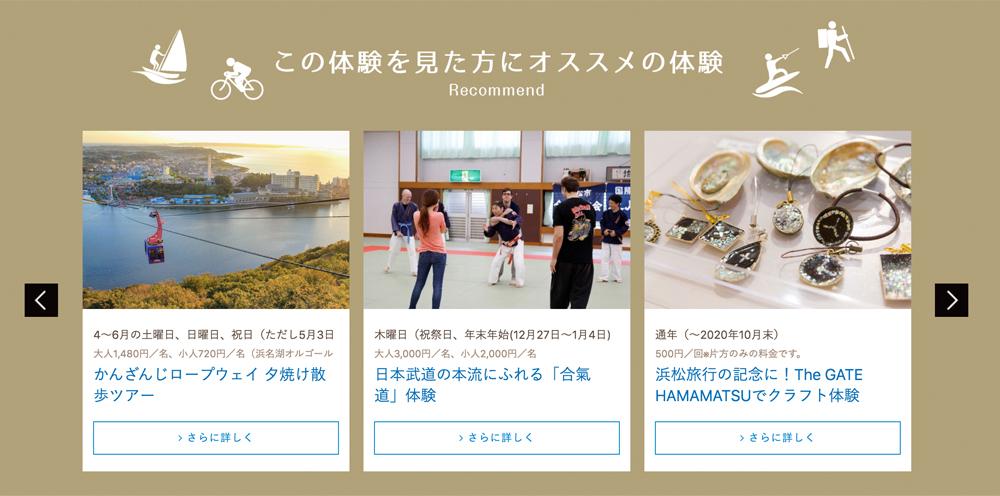 ちょい旅_7.jpg