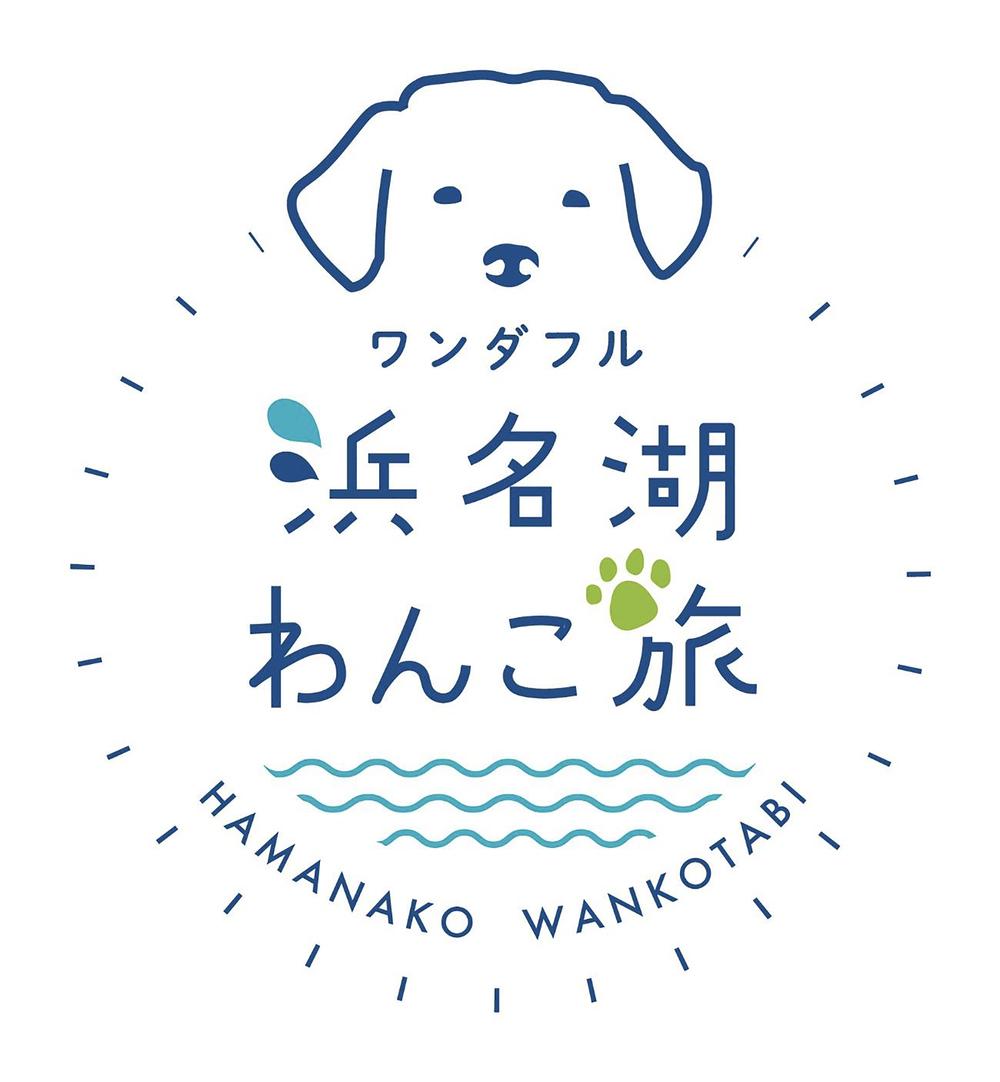 ワンちゃん_30.jpg