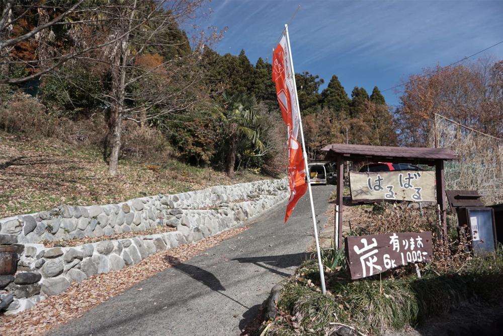 haru_3.jpg